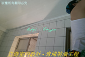 廚房&浴廁天花板:裝修中 (34).jpg