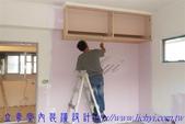 公寓舊屋翻新:裝修油漆工程 (43