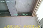 廚房&浴廁天花板:裝修中 (37).jpg