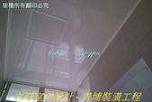 廚房&浴廁天花板:裝修後 (32).jpg