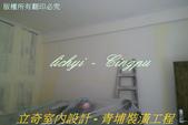 林府裝修:IMAG0287145.jpg