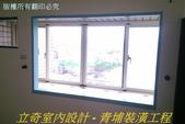 鄭公館公寓住宅裝修工程:裝修後 (11).jpg