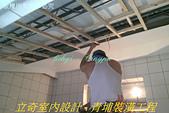 廚房&浴廁天花板:裝修中 (26).jpg