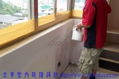 公寓舊屋翻新:裝修油漆工程 (62