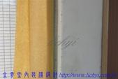 公寓舊屋翻新:裝修油漆工程 (64