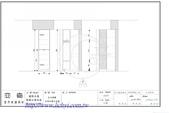 鍾公館電梯華廈舊屋翻新:蘭陽天廈玄關衣櫃2_01.JPG