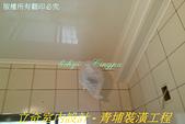 廚房&浴廁天花板:裝修後 (24).jpg