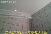 廚房&浴廁天花板:裝修後 (26).jpg