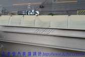 公寓舊屋翻新:裝修油漆工程 (82