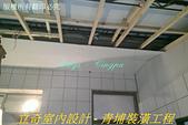 廚房&浴廁天花板:裝修中 (27).jpg