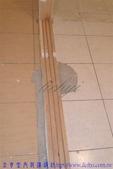 公寓舊屋翻新:裝修油漆工程 (87