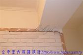 公寓舊屋翻新:裝修油漆工程 (89