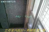 廚房&浴廁天花板:裝修中 (38).jpg