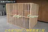 寵物籠製作:IMAG200712.jpg