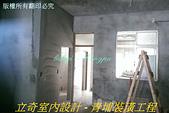 廚房&浴廁天花板:裝修前 (3).jpg