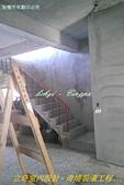 廚房&浴廁天花板:裝修前 (10).jpg