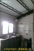 廚房&浴廁天花板:裝修前 (5).jpg