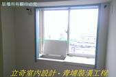 鄭公館公寓住宅裝修工程:裝修後 (6).jpg