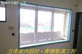 鄭公館公寓住宅裝修工程:裝修後 (16).jpg