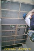 廚房&浴廁天花板:裝修中 (2).jpg