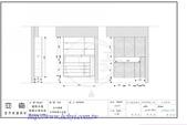鍾公館電梯華廈舊屋翻新:蘭陽天廈鞋櫃1_01.JPG