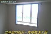 鄭公館公寓住宅裝修工程:裝修後 (2).jpg