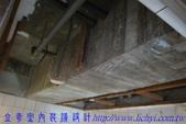 公寓舊屋翻新:裝修拆除工程 (16