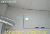 黃宅透天厝工程:裝修後 (15).jpg