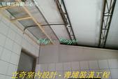 廚房&浴廁天花板:裝修中 (19).jpg