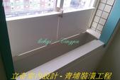 鄭公館公寓住宅裝修工程:裝修後 (8).jpg