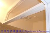 公寓舊屋翻新:裝修油漆工程 (129
