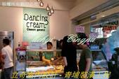 冰淇淋店面裝修:裝修後17.jpg