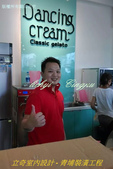 冰淇淋店面裝修:裝修後18.jpg
