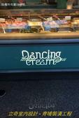 冰淇淋店面裝修:裝修後19.jpg