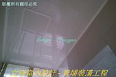 廚房&浴廁天花板:裝修後 (31).jpg