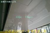 店面局部裝修:裝修中 (15).jpg