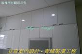 黃宅透天厝工程:裝修後 (13).jpg