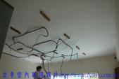 天花板整修工程:裝修中 (2).JPG