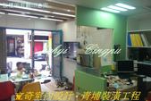 辦公室裝修案:裝修後 (8).jpg
