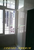廚房&浴廁天花板:裝修前 (1).jpg