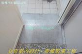 呂宅無障礙空間:裝修後 (10).jpg