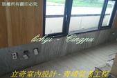 民宿裝修案第二篇:IMAG215024.jpg