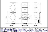 中壢康橋新幹線裝修工程:二樓主臥層板