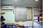 本公司設計部整修工程:裝修後 (19).j