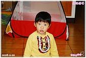 2008-11-22 in 三豬小隻繪本餐廳:8-20081122.JPG