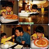 2008-11-22 in 三豬小隻繪本餐廳:10-20081122.jpg