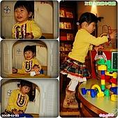 2008-11-22 in 三豬小隻繪本餐廳:12-20081122.jpg
