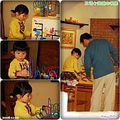 2008-11-22 in 三豬小隻繪本餐廳:13-20081122.jpg