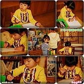 2008-11-22 in 三豬小隻繪本餐廳:15-20081122.jpg
