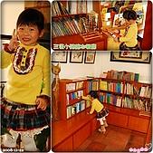 2008-11-22 in 三豬小隻繪本餐廳:16-20081122.jpg